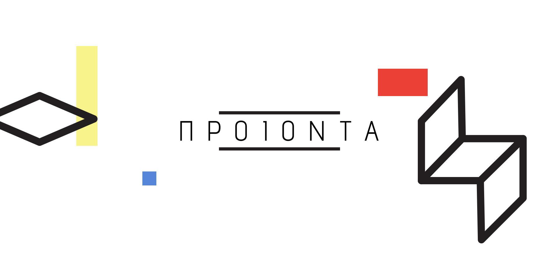 header_proionta